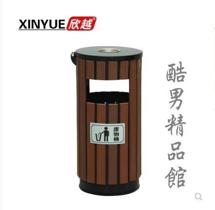 戶外垃圾桶環衛街道垃圾筒室外小區公園木質環保垃圾箱金屬果皮箱