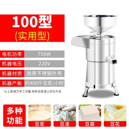 豆漿機 豆漿機商用渣漿分離早餐店用全自動免過濾磨漿機豆腐機家用打漿機XY3779』