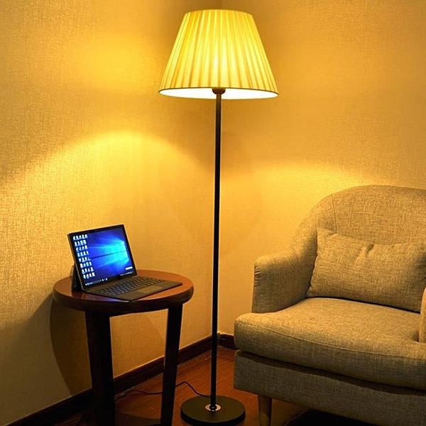 落地燈客廳臥室床頭過道現代創意溫馨裝飾LED遙控餵奶落地台燈【全館免運八五折】