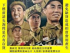 二手書博民逛書店大衆電影1964-8罕見9 缺中插Y23435 大衆電影 出版1