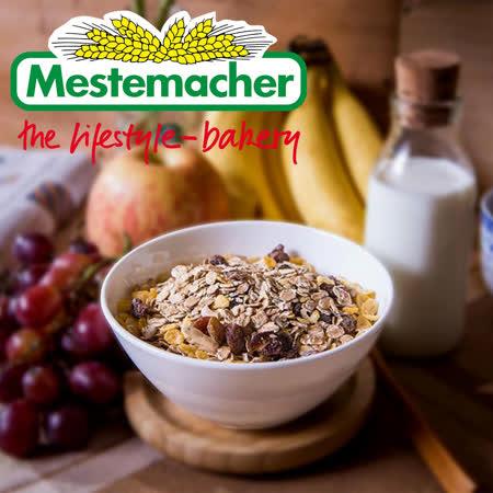 【Mestemacher 麥大師】德國天然什錦穀片 1kg (燕麥/沖泡/早餐)