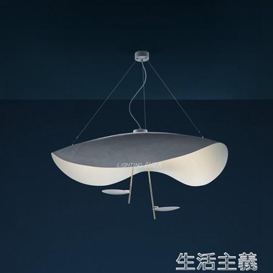 吊燈 客廳吊燈北歐簡約創意飛碟吊燈設計師展廳樣板房書  夏洛特居家名品