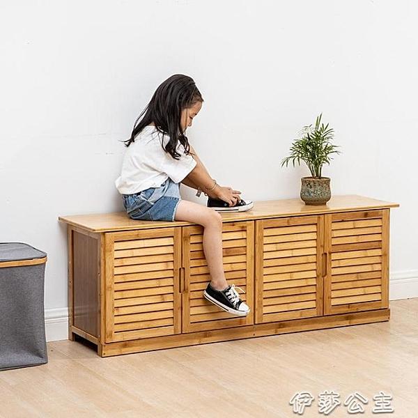 換鞋凳 換鞋凳子實木可坐式床尾長條北歐進門口穿鞋架家用收納鞋櫃YYJ【快速出貨】