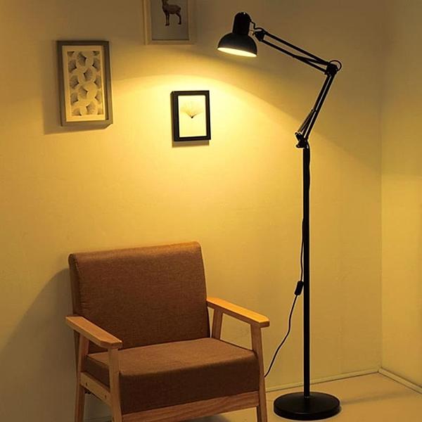 簡約創意美式遙控落地燈客廳臥室床頭書房學習立式台燈麻將釣魚燈【全館免運八五折】