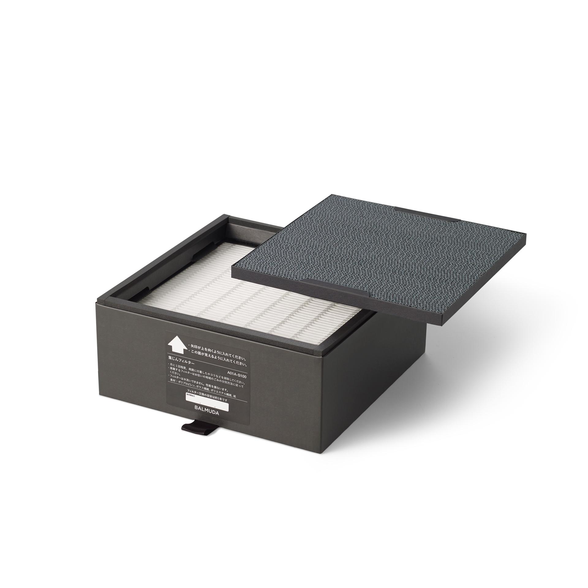 【送10倍點數】BALMUDA The Pure Filter Set 集塵・除臭濾網組 A01A-P100
