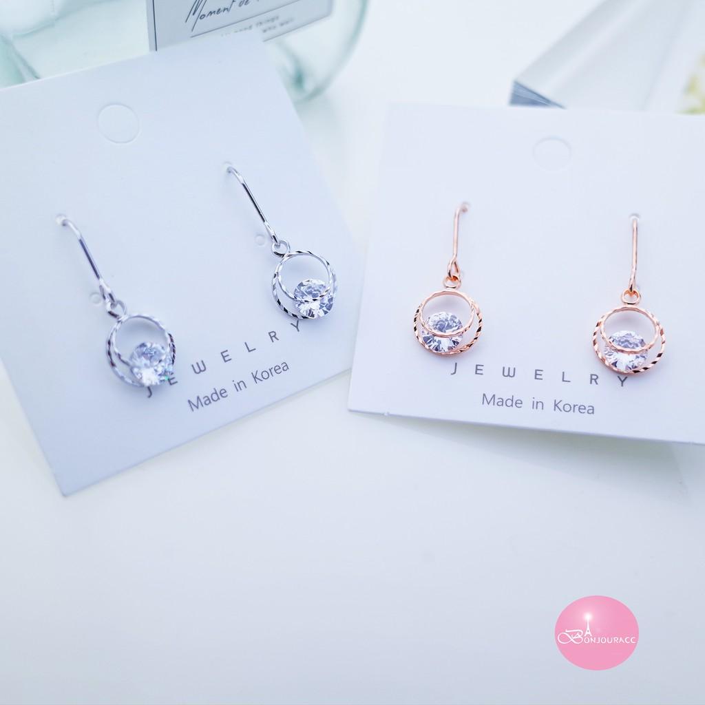 韓國螺紋層次垂墜小鑽 針式 夾式 耳環 【Bonjouracc】