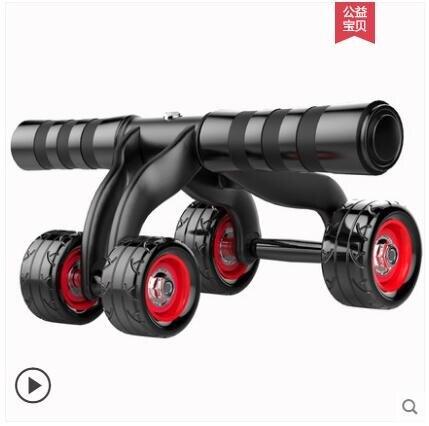 健腹輪腹肌初學者家用女男鍛煉運動健身器材室內滾輪自動回彈