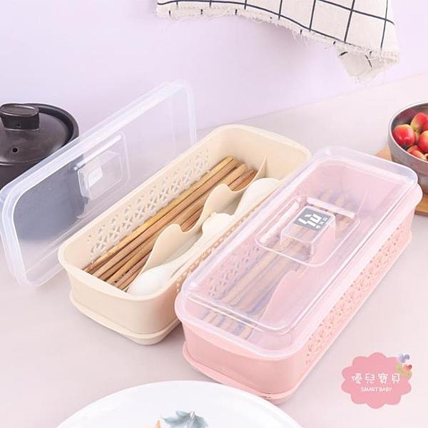筷子盒 筷子筒筷子籠簍筷子盒架塑料吸管勺子刀叉帶蓋瀝水托餐具收納家用【快速出貨】