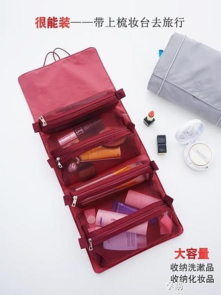 超火簡約旅行便攜洗漱品化妝包女大容量網紅ins風隨身網紗收納袋