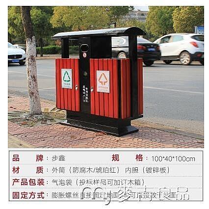 垃圾桶戶外垃圾桶不銹鋼環衛垃圾桶分類大號小區垃圾箱環保果皮箱 麥吉良品YYS