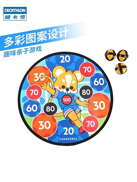 兒童粘粘球玩具黏黏球室內飛鏢靶盤戶外親子吸盤球 一木良品