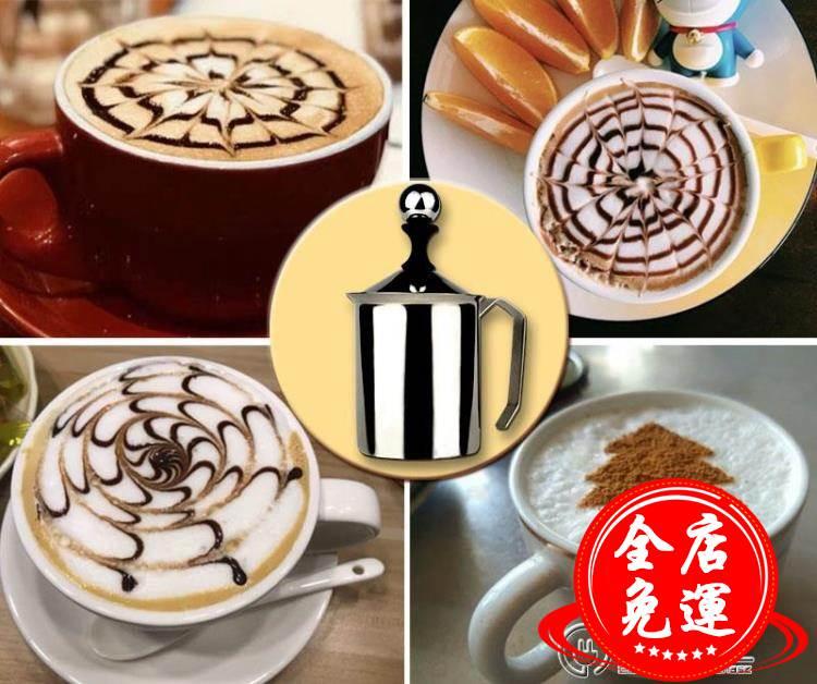 加厚304不銹鋼雙層打奶泡器 手動牛奶打泡器拿鐵花式咖啡杯奶泡機 免運