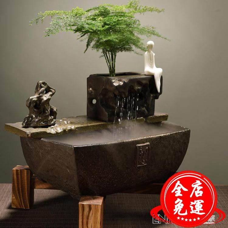 創意假山流水噴泉擺件招財風水輪加濕器客廳禪意新中式陶瓷裝飾品 下殺優惠