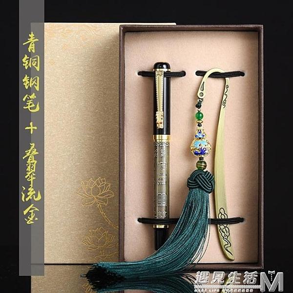 高考禮物中國風文藝送女老師學生同學加油勵志紀念小禮品定制logo