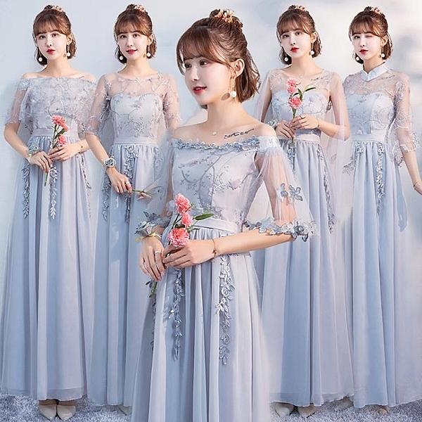 伴娘服 伴娘服中式2020新款中國風姐妹團禮服伴娘禮服女仙氣學生小禮服裙 亞斯藍