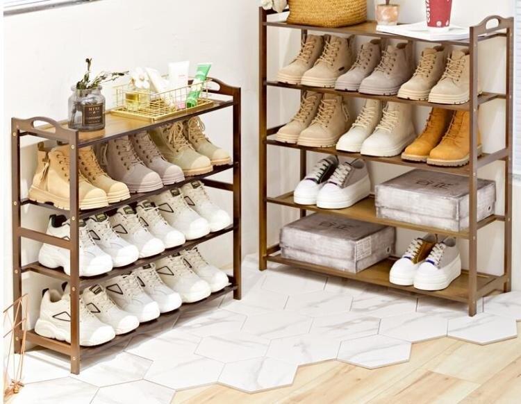 鞋架家用室內好看鞋櫃門口收納架經濟型多層實木防塵簡易放鞋架子