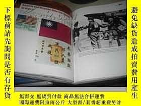 二手書博民逛書店罕見歷史的記憶【沙發上】英漢對照Y16095 雲南省人民政府 五