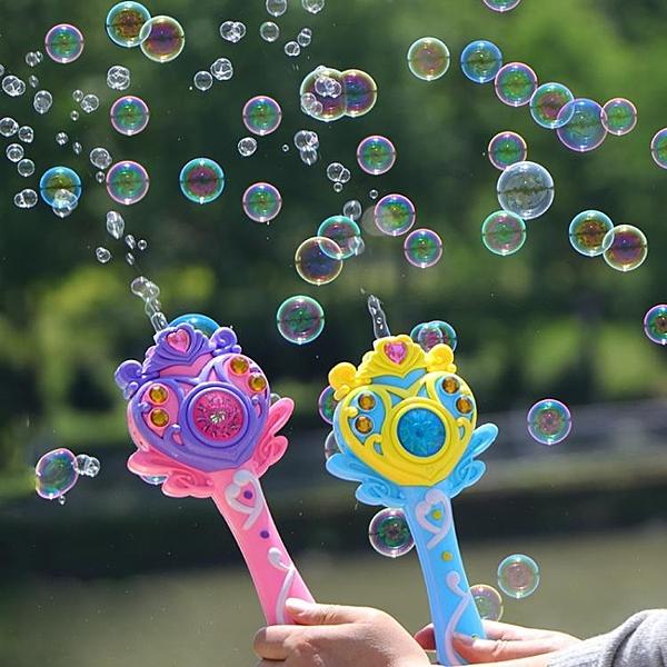 泡泡機兒童泡泡機電動魔法棒全自動不漏水吹泡泡精相機器補充液玩具
