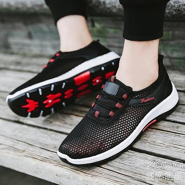 運動鞋夏季網鞋男鞋情侶鞋防滑登山鞋休閒透氣網面運動鞋單鞋 快速出貨