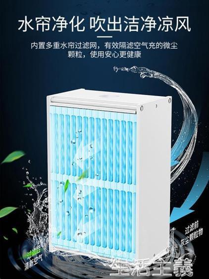 冷風扇 小空調制冷降溫便攜式涼涼小型旋風迷你電扇桌面床上床頭風扇宿舍