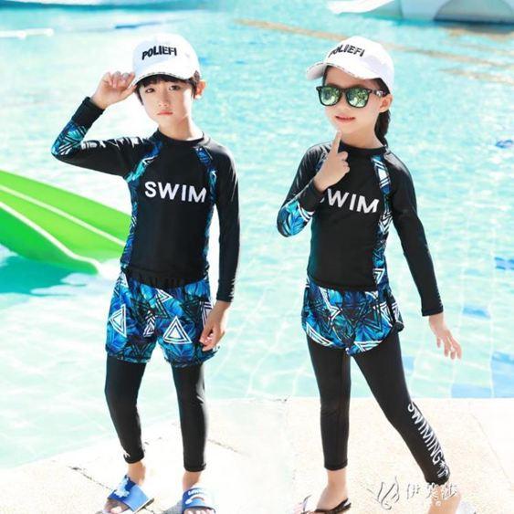 兒童泳衣女童中大男童分體連體游泳速干長袖長褲套裝2020新款