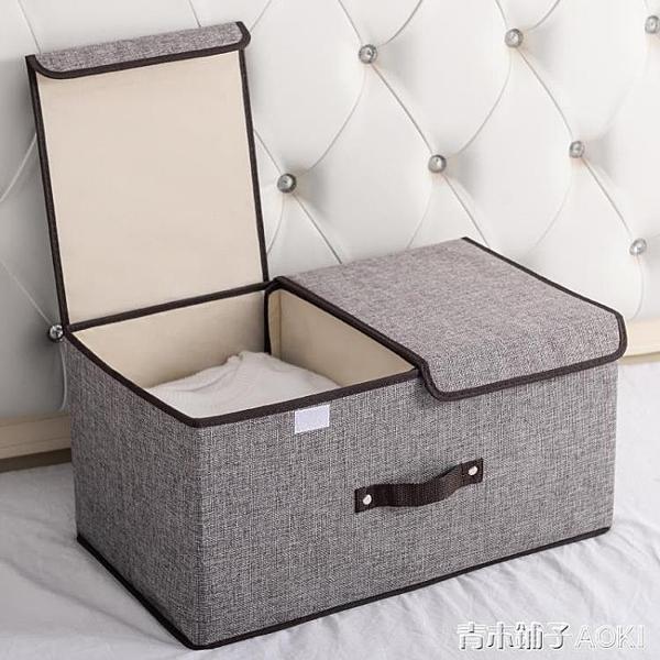 收納箱整理箱布藝可摺疊雙蓋大號收納盒內衣盒衣服整理收納儲物盒ATF「青木鋪子」