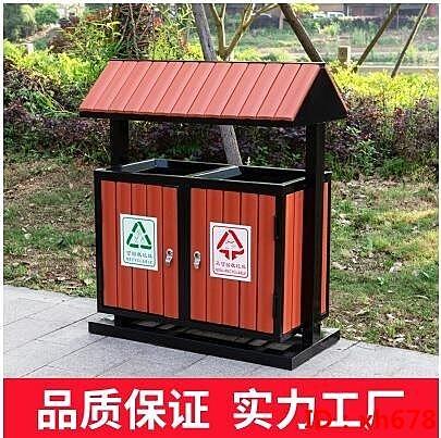 小木屋雙桶 戶外垃圾桶不銹鋼室外收納環衛街道景區多分類垃圾桶-主圖款