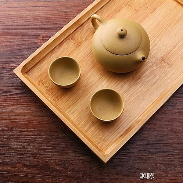 竹制茶盤家用簡約大號長方形迷你茶托盤現代客廳個性小號竹子茶具ATF