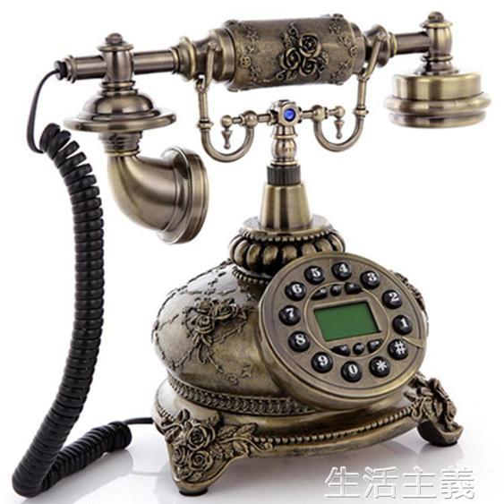 電話機 仿古電話機歐式復古電話田園美式創意無線插卡電話家用座機電話機  夏洛特居家名品