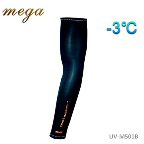 MEGA COOUV 防曬冰涼袖套 一般款 黑色 日本銷售冠軍 防曬 涼感 冰絲 袖套
