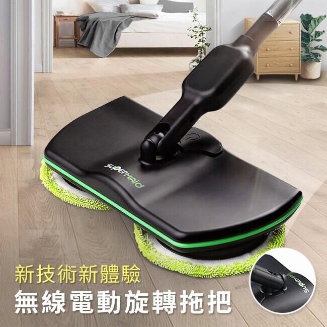 充電式行動雙頭拖地機 拖把 清潔 居家 打蠟 電動 無線