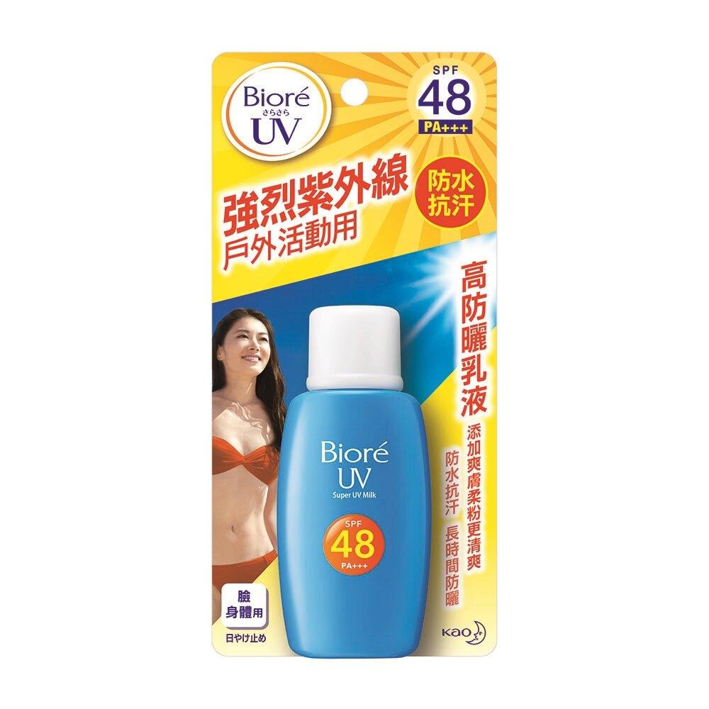 Biore高防曬乳液SPF48/PA+++ 50ml -|日本必買|日本樂天熱銷Top|日本樂天熱銷