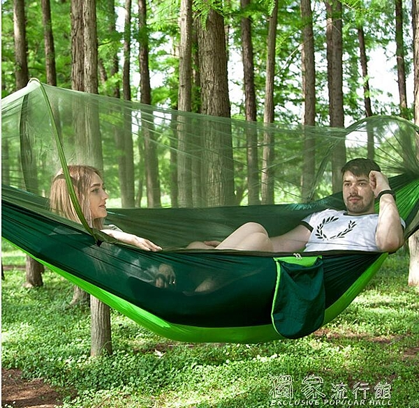 吊床吊床戶外秋千吊繩野外空中帳篷帶蚊帳超輕單雙人野營吊椅自動速開 獨家流行館