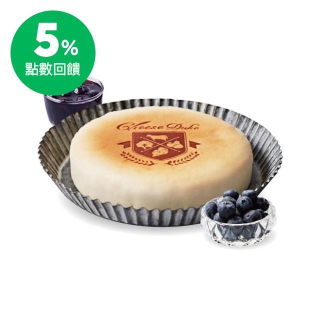 [5%回饋]全台 【起士公爵】 北國藍莓乳酪蛋糕 6吋