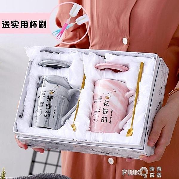 杯子創意個性潮流馬克杯帶蓋勺情侶陶瓷杯男女INS家用辦公室水杯 (pinkq 時尚女裝)