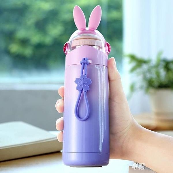 保溫杯 可愛保溫杯女學生便攜韓國韓版清新超萌水杯卡通兒童少女簡約杯子