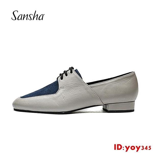 Sansha 三沙街頭芭蕾舞鞋教師鞋單鞋女軟底低跟室外舞蹈練功鞋