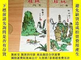二手書博民逛書店罕見2張,塑料書籤:桂林風景,如圖Y664