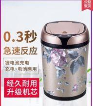 智慧垃圾桶 智慧感應垃圾桶創意歐式電動自動客廳廚房有蓋家用衛生間臥室大小