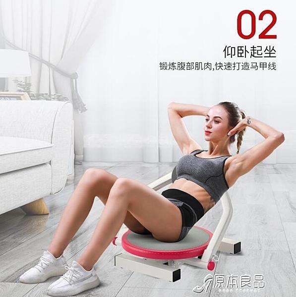 多功能仰臥起坐輔助器健身器材家用女仰臥板懶人收腹機腹肌鍛煉男YYJ 原本良品