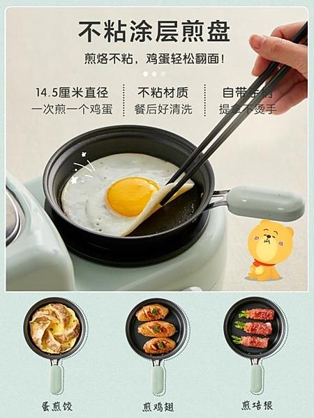 快速出貨 早餐機家用多功能烤面包機片三合一多士爐全自動土司早餐神器