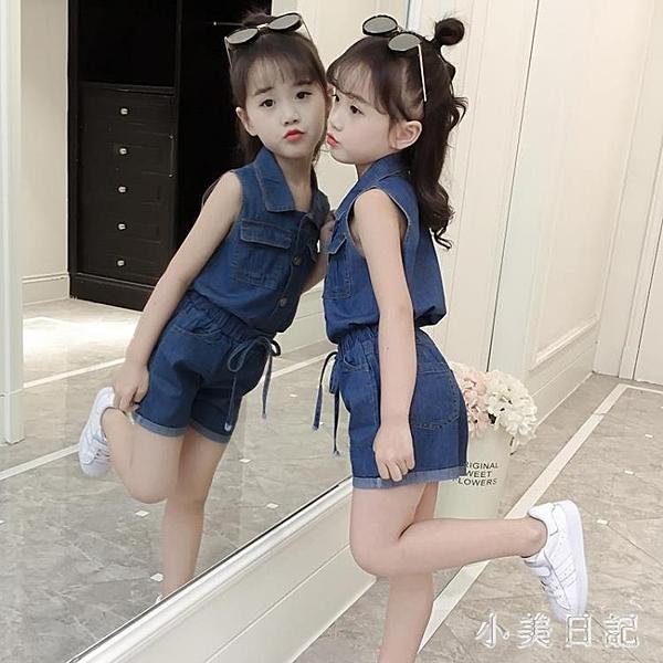 兒童裝女童夏裝套裝2020新款寶寶小女孩牛仔短褲兩件套 KP1358『小美日記』