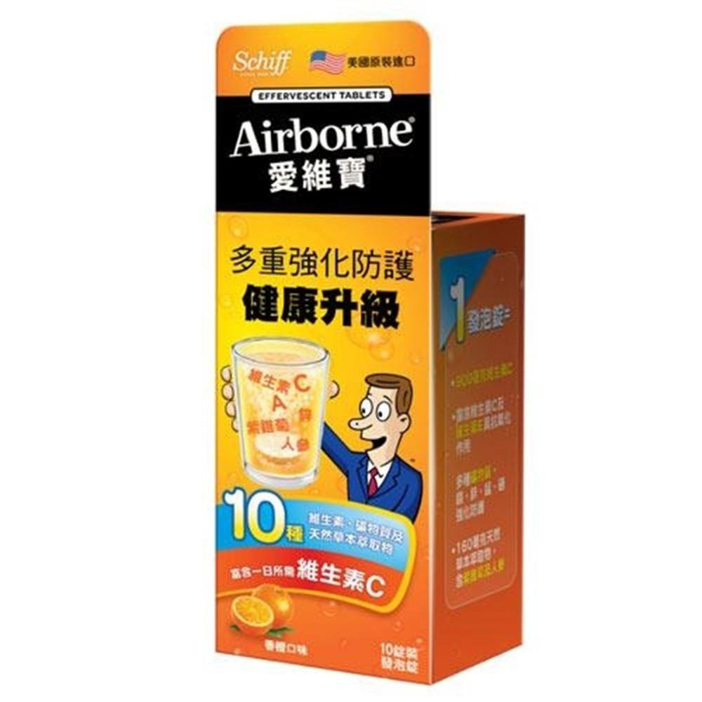 Schiff-Airborne愛維寶發泡錠香橙口味(10錠/盒)