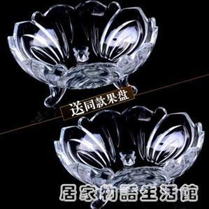 創意水果盤客廳茶幾創意款水晶玻璃家用個性時尚簡約現代大號歐式 HM 夏洛特居家名品