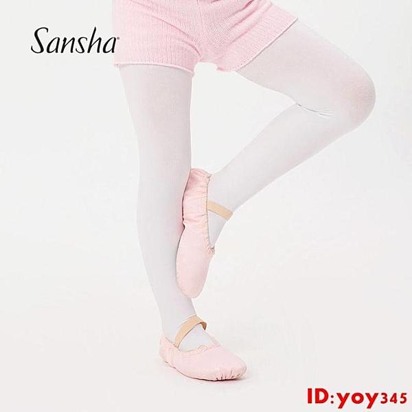 Sansha 法國三沙兒童芭蕾舞鞋緞面貓爪鞋女童練功鞋軟鞋兩片底
