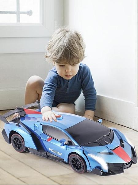 遙控變形車手勢感應變形汽車金剛遙控車機器人充電動男孩兒童玩具 夏洛特