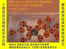 二手書博民逛書店罕見現代水彩初階1980年再版Y15322 劉其偉 撰 藝術家
