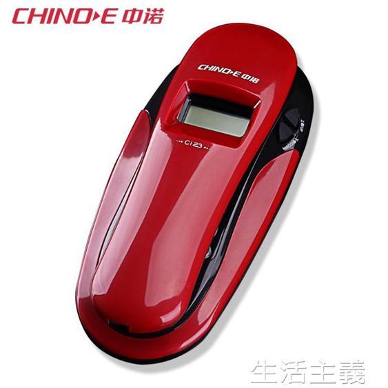 電話機 中諾C123壁掛式電話機 時尚掛機小分機 來電顯示辦公家用固定座機  夏洛特居家名品