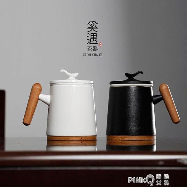 陶瓷辦公室過濾泡茶杯水杯子男DIY定制LOGO情侶馬克杯大容量帶蓋 (pinkq 時尚女裝)