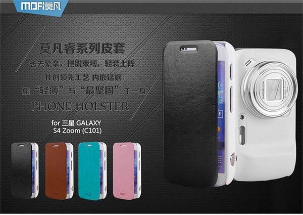 【清倉】三星 S4 Zoom C101 莫凡新睿系列 防水皮套 手機保護皮套